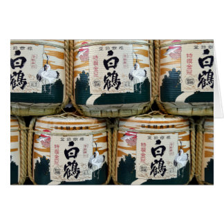 Hakutsuru (白いクレーン)の為のバレル: 日本 カード
