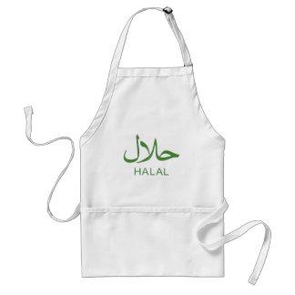 Halalエプロン スタンダードエプロン