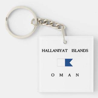Hallaniyatの島のオマーンのアルファ飛び込みの旗 キーホルダー
