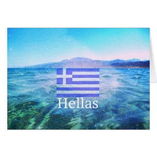 Hallas カード