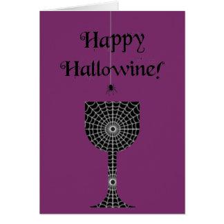 Hallowine幸せなハロウィンカード カード