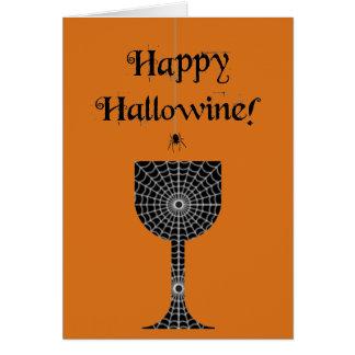 Hallowine幸せなハロウィンカード グリーティングカード