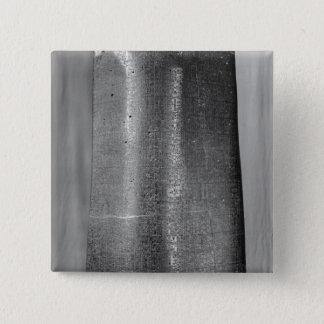 Hammurabiのコード、コラムの詳細 5.1cm 正方形バッジ