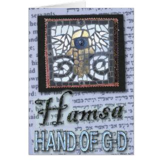 """Hamsaの""""神の手""""のモザイク カード"""