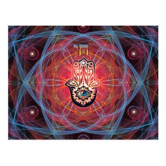 Hamsa -シェ-神聖な幾何学 ポストカード