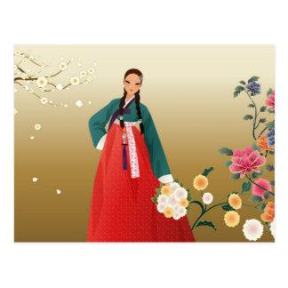 hanbokの韓国の女性 ポストカード