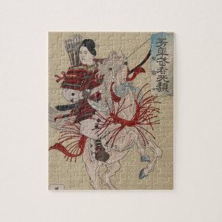 Hangakujo、1885年頃メスの武士 ジグソーパズル