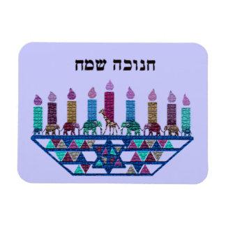 Hannukah Sameachの報酬の磁石 マグネット