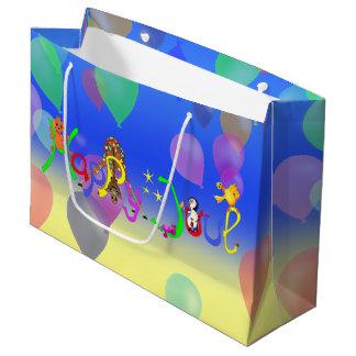 happyのJuul Company著ダッキーの気球の飛行 ラージペーパーバッグ
