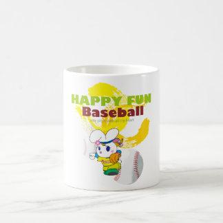 HAPPY FUN Usagi B コーヒーマグカップ