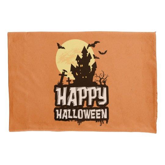 Happy Halloween 枕カバー