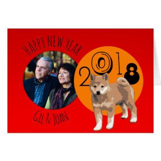 Happy New Dog Year 2018 Photo frames inside C カード