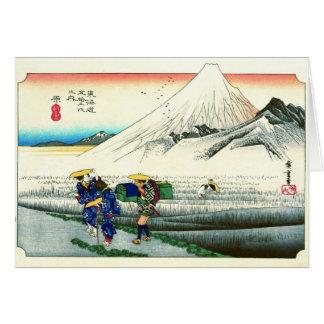 Haraの場所のTokaidoの道1833年 カード