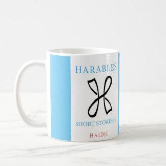 Harables -短編小説1 -マグ- Haidji コーヒーマグカップ