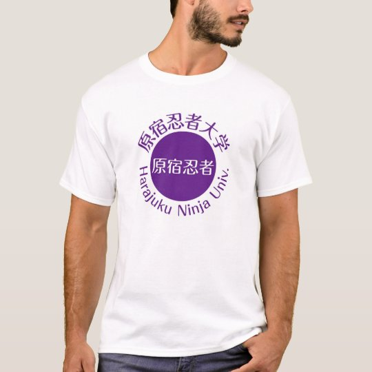 Harajuku Ninja University Kanji T-shirts Tシャツ