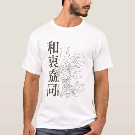 harmonious cooperative tシャツ