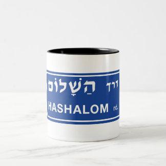 Hashalomの通り、テル・アビブ、イスラエル共和国 ツートーンマグカップ