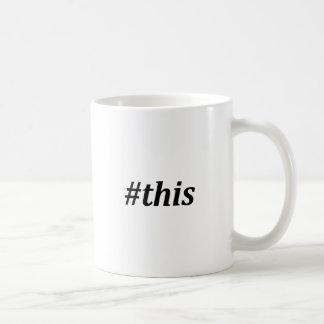 Hashtag -これ コーヒーマグカップ
