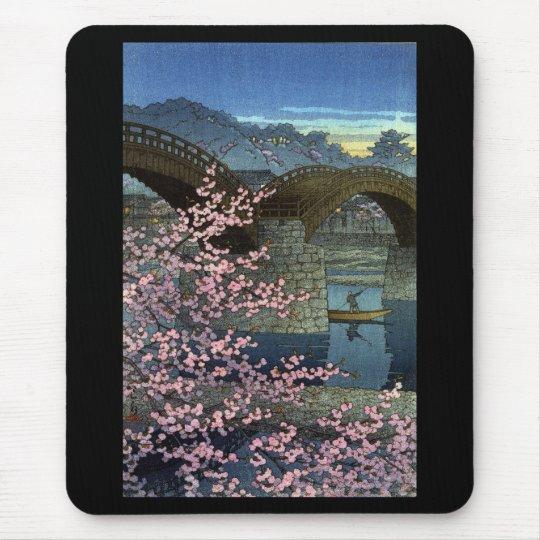 Hasui Kawase , 川瀬巴水、『 錦帯橋乃春宵 』 マウスパッド