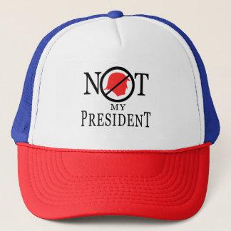 Hatない私の大統領 キャップ