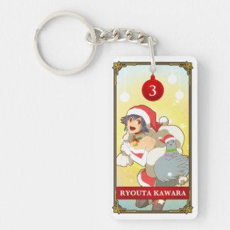 Hatoful Advent calendar 3: Ryouta Kawara キーホルダー