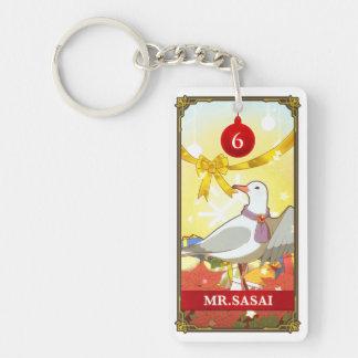 Hatoful Advent calendar 6: Mr.Sasai 長方形(両面)アクリル製キーホルダー