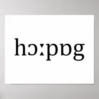 Hauppaugeのロングアイランドの音声スペリング ポスター