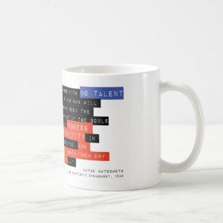 Hayao松本著芸術的な婚約の規則 コーヒーマグカップ