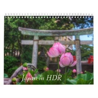 HDRの日本 カレンダー