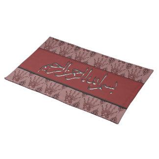 Henna手(赤い) ランチョンマット