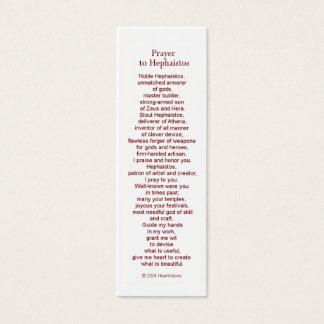 Hephaestus (Hephaistos)の祈りの言葉カード スキニー名刺