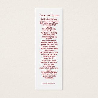 Hermesの祈りの言葉カード スキニー名刺