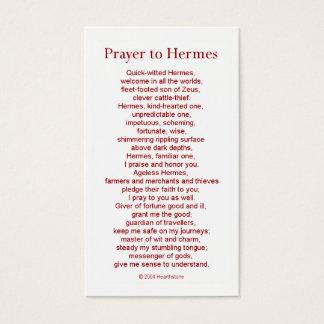 Hermesの祈りの言葉カード 名刺