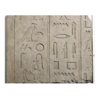 hieroglyphic銘刻文字の片 ポストカード