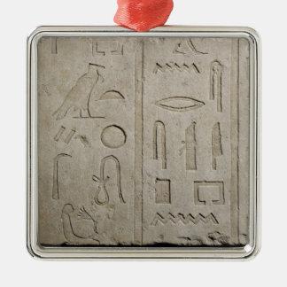 hieroglyphic銘刻文字の片 メタルオーナメント