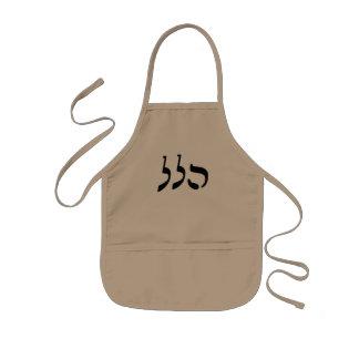 Hillel、Hallel -ヘブライRashiの原稿 子供用エプロン