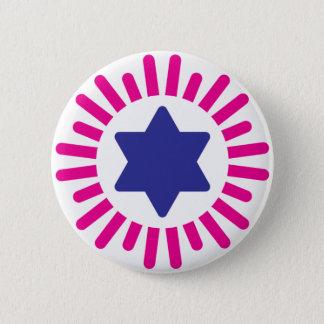 hiloniのイスラエル人 缶バッジ