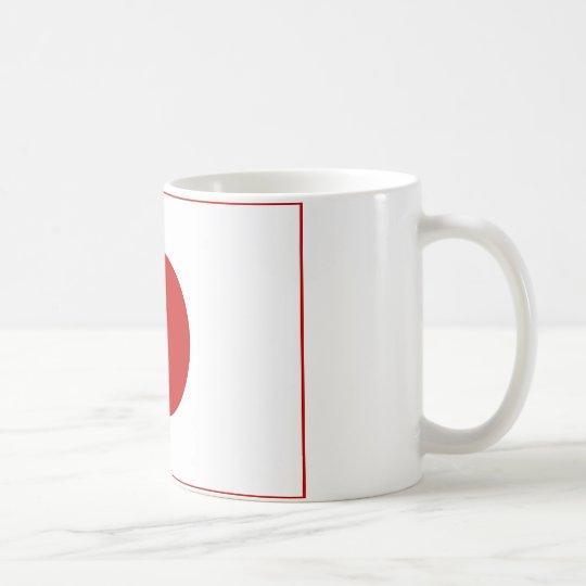 Hinomaru コーヒーマグカップ