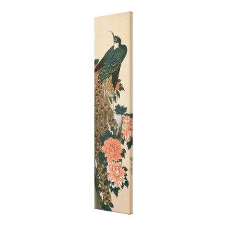 Hiroshigeの日本のな芸術著孔雀そしてシャクヤク キャンバスプリント