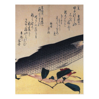 Hiroshige著ボラそしてツバキ ポストカード