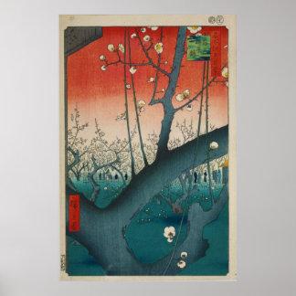 Hiroshige著Kameiのプラム庭 ポスター