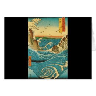 Hiroshige Navaroの急流 カード