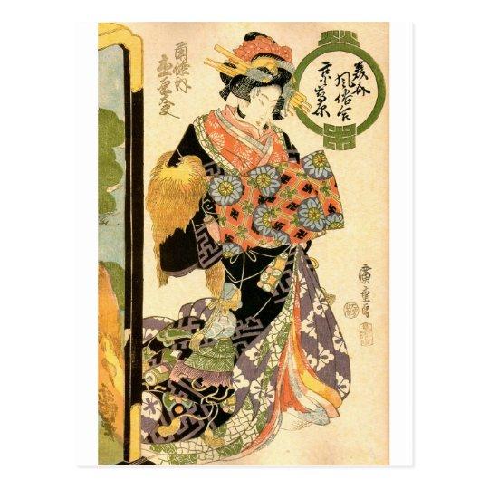 Hiroshige  -UKIYOE- ポストカード