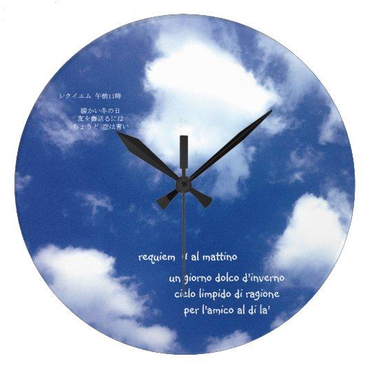 hiroto kondo firenze きみのじかん展 ラージ壁時計
