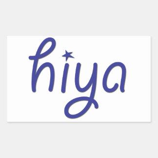 Hiya 長方形シール