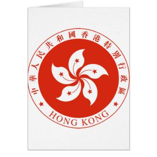 HK香港の紋章付き外衣 カード