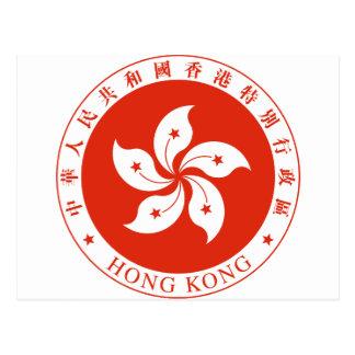 HK香港の紋章付き外衣 ポストカード