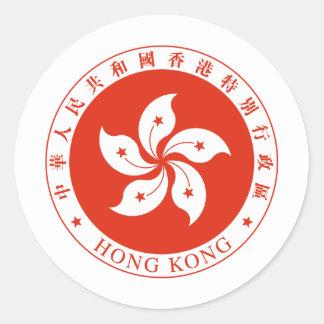 HK香港の紋章付き外衣 ラウンドシール