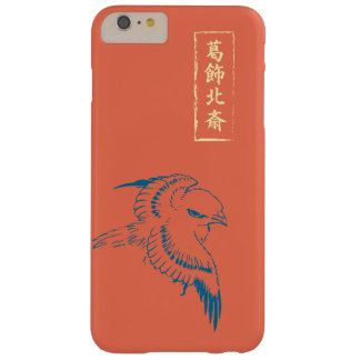 HOKUSAIのカナリア色の鳥- ENTAN色 BARELY THERE iPhone 6 PLUS ケース
