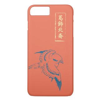 HOKUSAIのカナリア色の鳥- ENTAN色 iPhone 8 PLUS/7 PLUSケース